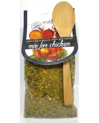 Mix for chicken 50gr