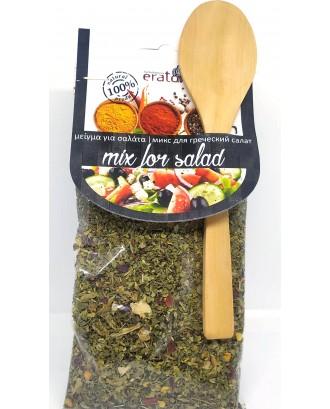 Mix for Salad 40gr