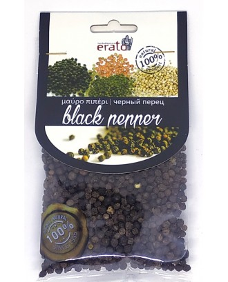 Black Pepper 50gr