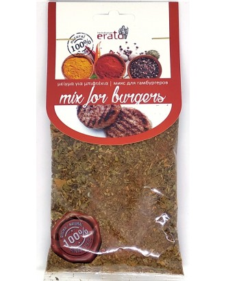 Mix for Burgers 50gr