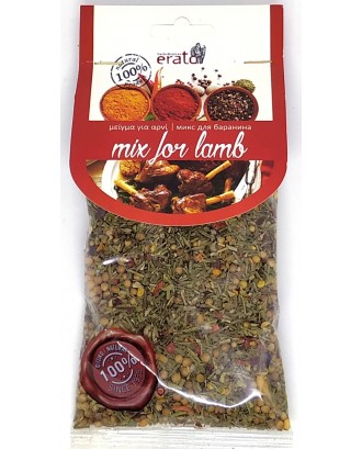 Mix for Lamp 50gr