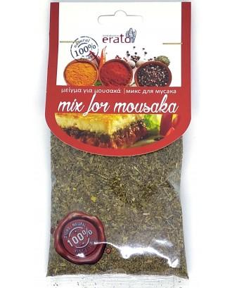 Mix for Mousaka 50gr
