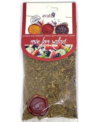 Mix for Salad 40 gr
