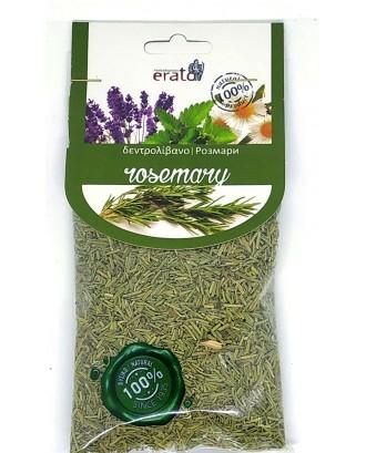 Rosemary 40gr