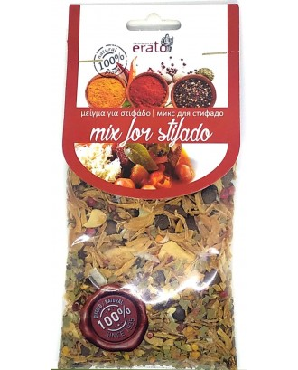 Mix for Stew 50gr