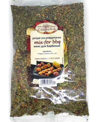 Spices mix for BBQ 100 gr