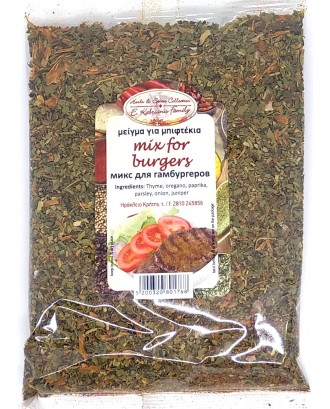 Spices mix for Burgers 100 gr