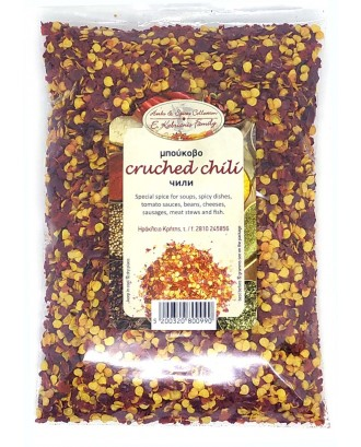 Crushed chilli 140gr