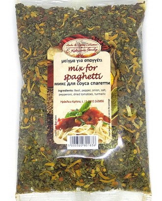 Mix spices for spaghetti 100 gr