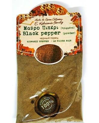 Black pepper powder 50gr