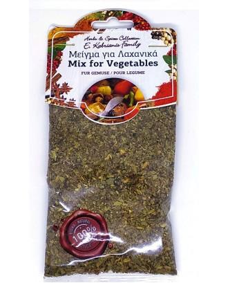 Mix for Vegetables 40gr