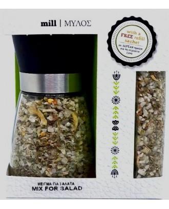 GRINDER SET MIX FOR SALAD 120gr + 20gr FREE