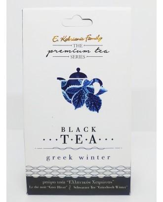 """Greek Winter""  Premium black tea   40gr"