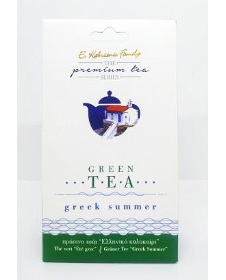 """""""Greek summer"""" Premium green tea  40gr"""