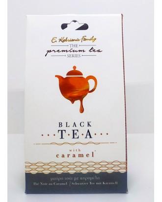 """""""Caramel """" Premium black tea  40gr"""
