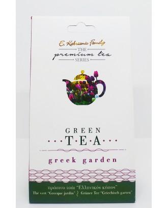 """Greek garden "" Premium green tea 40gr"