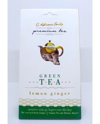 """""""Lemon- ginger"""" Premium green tea  40gr"""