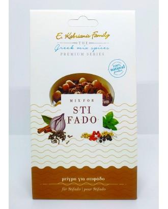 Spices mix for Stifado 40gr