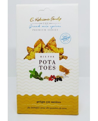 Spices mix for Potatoes 40gr