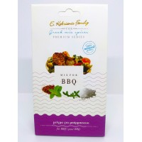 Spices mix for BBQ 35gr