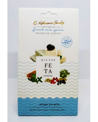 Spices mix for Feta 35gr