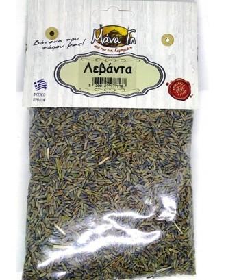 Lavender 35gr
