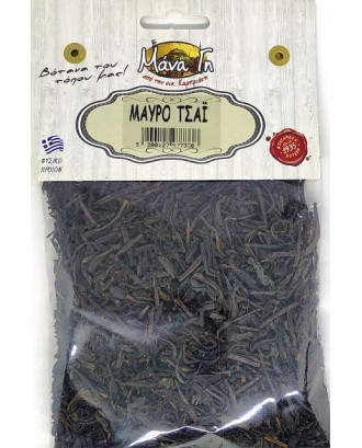 Black tea 50gr