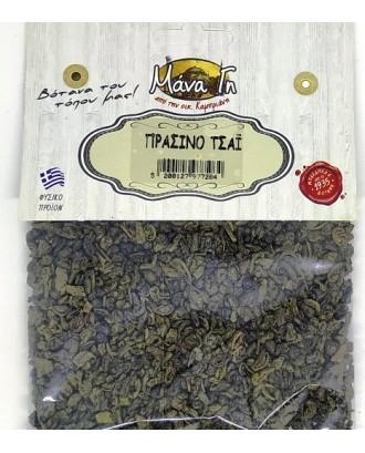 Green tea 50gr